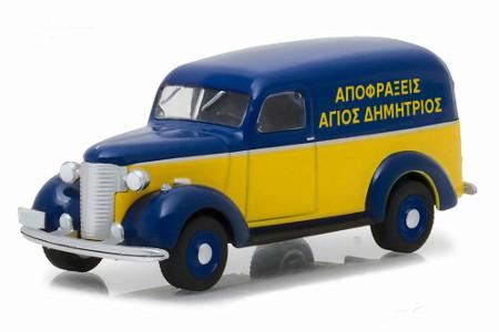 φορτηγο - αντικα - Αποφραξεις Αγιος Δημητριος
